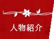 [200828][Casket] あやかし遊郭 ~花魁アマビエ民譚集~ [附CG][850M] 2
