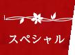 [200828][Casket] あやかし遊郭 ~花魁アマビエ民譚集~ [附CG][850M] 4